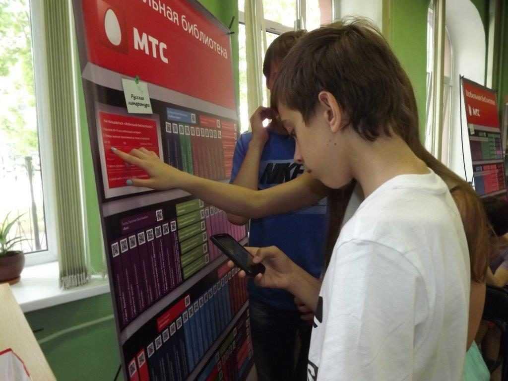 Брянские читатели за год скачали четыре тысячи книг из «Мобильной библиотеки»