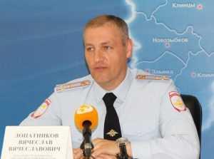 Начальник брянского УГИБДД Вячеслав Лопатников попросил помощи
