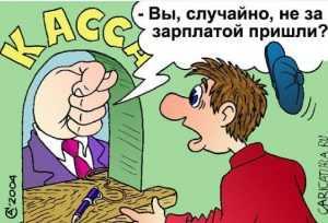 Начальника брянской автошколы наказали за задержку зарплаты