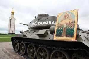 Икону со Сталиным освятили в брянском монастыре