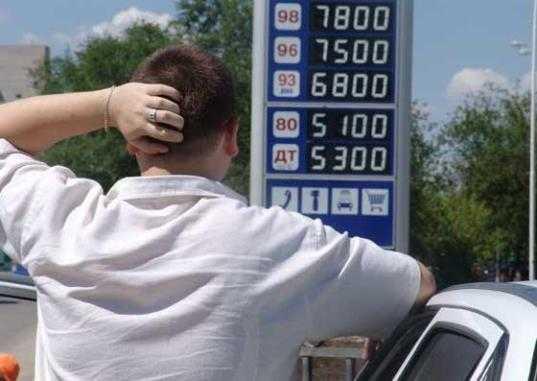 Начальница брянской АЗС скрыла от клиентов информацию о бензине
