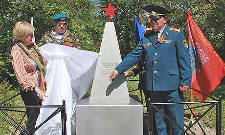 В Трубчевском районе открыт памятник Неизвестному солдату