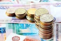 Брянская область сократила госдолг на 235 миллионов