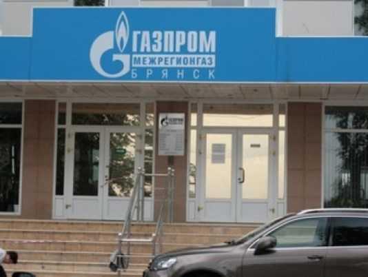 В Брянске без горячей воды остались 200 домов