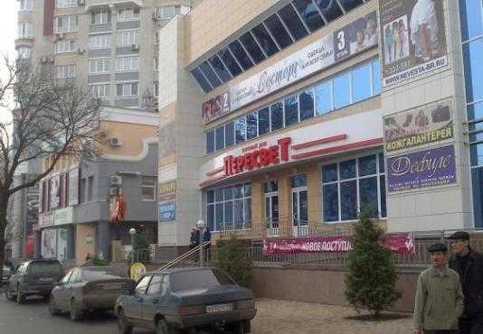 Торговый дом «Пересвет» в центре Брянска появился незаконно