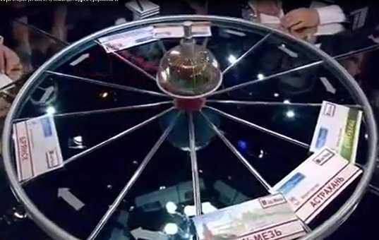 Брянский консультант, проиграв телезнатокам, разбогатела на 90 тысяч