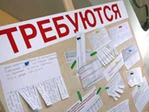 Напряженность на брянском рынке труда начала снижаться