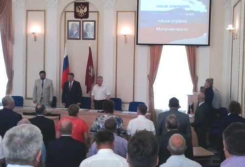 Брянское правительство и Владимир Латенков вдохновенно исполнили гимн