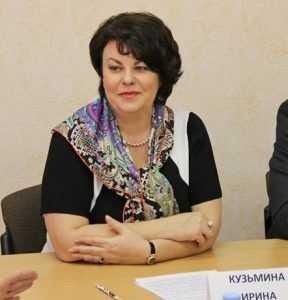 Кто есть кто в брянском правительстве: Ирина Кузьмина