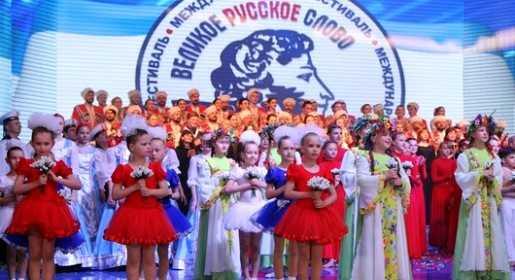 Брянцы побывали на ялтинском фестивале «Великое русское слово»