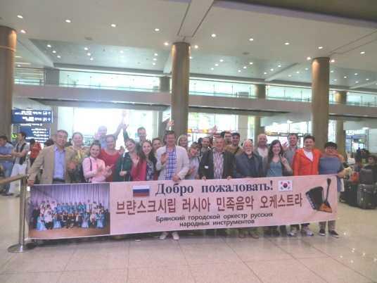 Брянский оркестр подарил Южной Корее праздник музыки