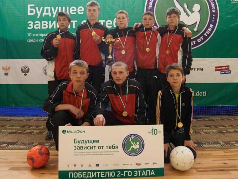 Ребята из Брянской области завоевали бронзу в Сочи
