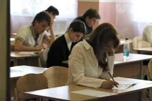 ЕГЭ по русскому языку провалили 32 брянских выпускника