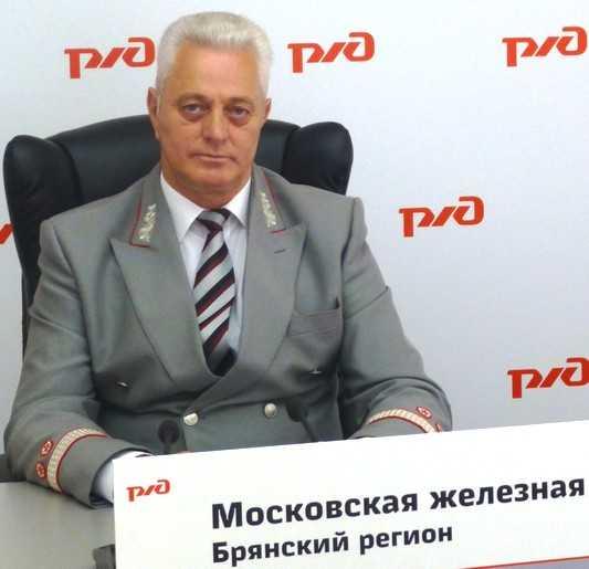 Брянских железнодорожников возглавил Мухарбек Озиев
