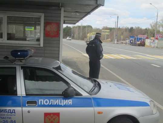 Брянский гаишник задержал водителя-наркомана с героином