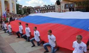 День России в Брянске отпраздновали представители многих народов