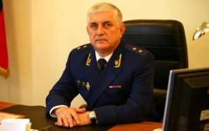 Александр Войтович назначен брянским прокурором