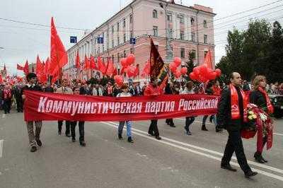 Брянские коммунисты отказались от выборов губернатора