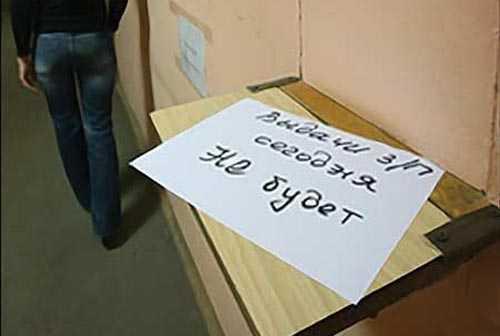 На брянский «Сантехлит» завели дело за долг перед 693 работниками