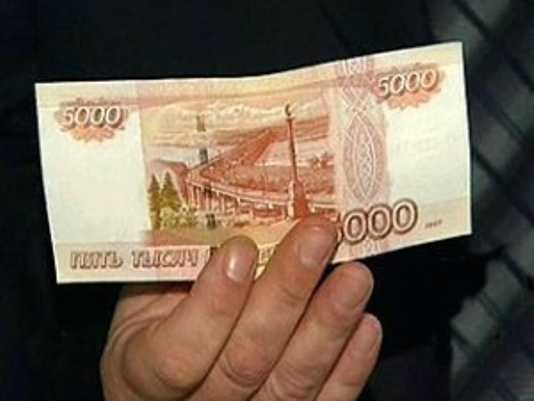 В Брянске будут судить назойливого жулика