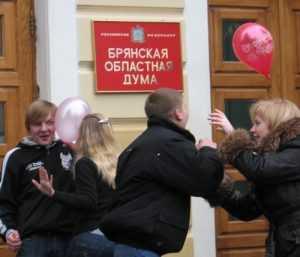 Брянская Дума опозорилась со своей информационной политикой
