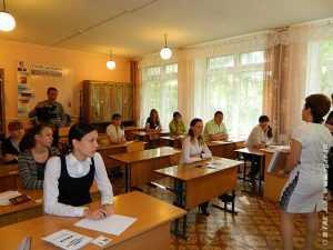 Лишь один брянский школьник получил за ЕГЭ по математике 100 баллов