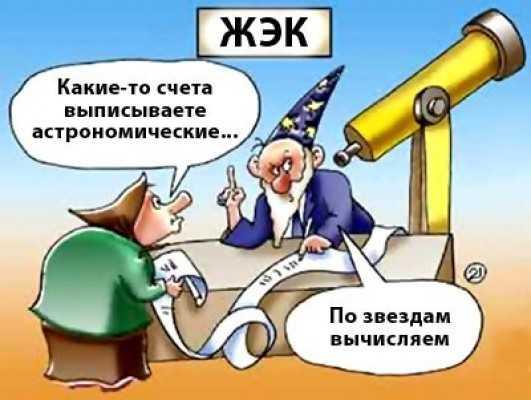 Коммунальные тарифы в Брянской области повысятся на 11 процентов