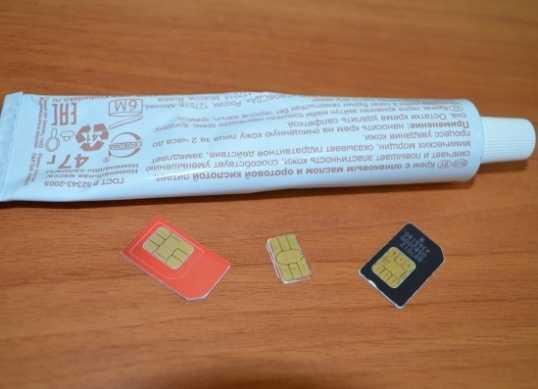 Сим-карты для брянского зека прятали в тюбике с детским кремом