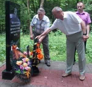 Брянцы почтили память жертв фашистов