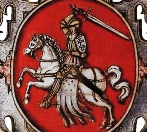 В брянском монастыре найдена плита времен Литовского княжества
