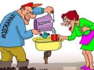Коммунальщики оставили жителей брянского райцентра без воды