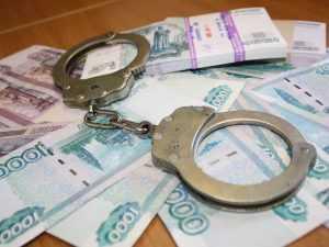 За подкуп брянского таможенника армянина оштрафовали на 120 тысяч