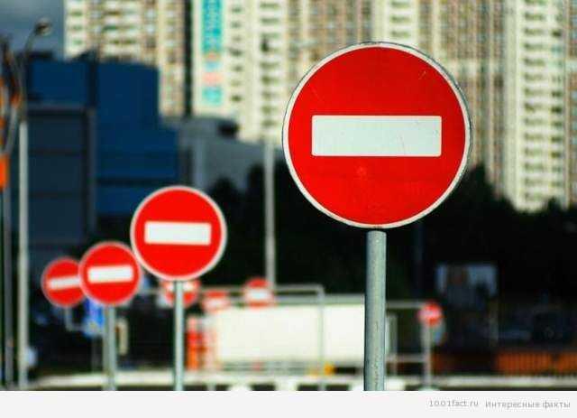 В день партизанского праздника в Брянске ограничат движение