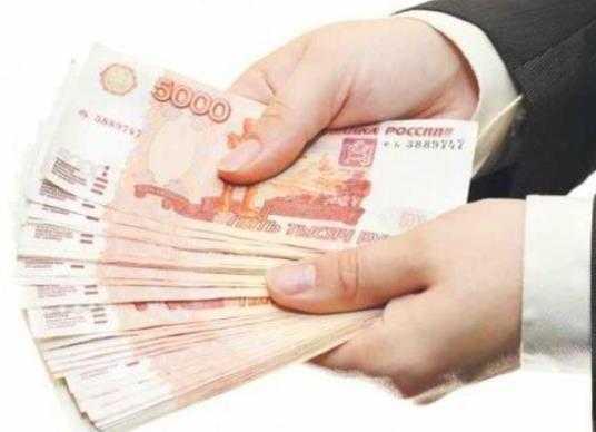 Отправлен под суд брянский чиновник, плативший штрафы за счёт бюджета
