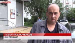 Онкобольная из Брянска покончила жизнь самоубийством в Москве