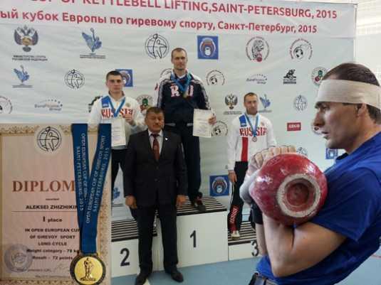 Брянский богатырь победил на Кубке Европы