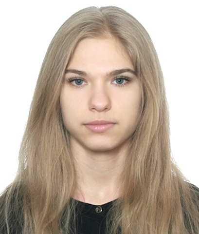 Брянская студентка стала призёром всероссийского конкурса научных работ