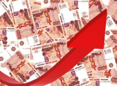 Собственные доходы Брянской области выросли на 500 миллионов рублей