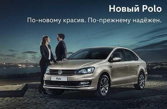 11 июля в Брянске презентуют новый Volkswagen
