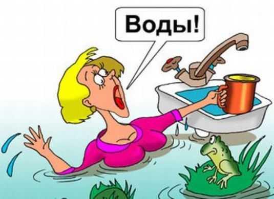 Брянцы смогут пожаловаться в прокуратуру на плохую воду
