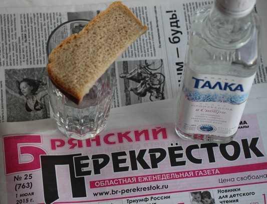 Закрылась проденинская газета «Брянский перекресток»