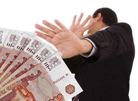 Брянского дельца оштрафовали на 600 тысяч за взятку полицейскому