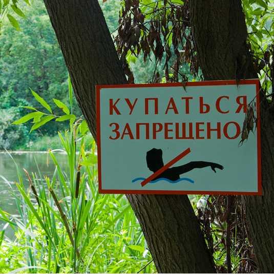 В брянском озере утонули два человека