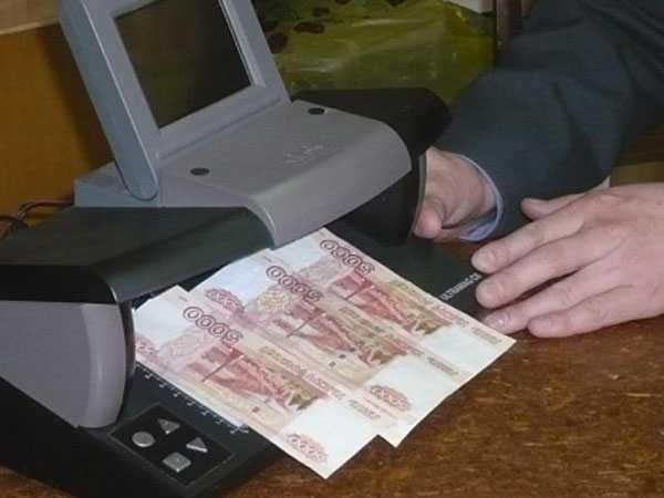 Брянская полиция начала поиск фальшивомонетчиков
