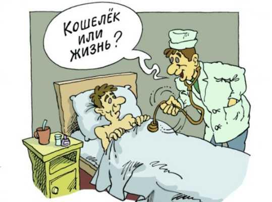 Врача Брянской областной больницы арестовали за мошенничество