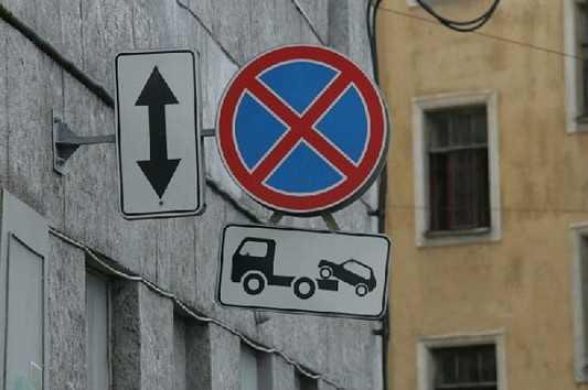 В Брянске эвакуаторы будут увозить автомобили с 13 улиц