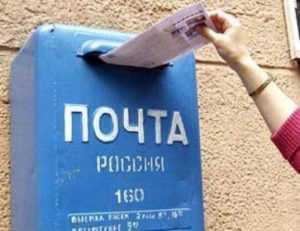 Жительницу брянского посёлка задержали за убийство почтальона