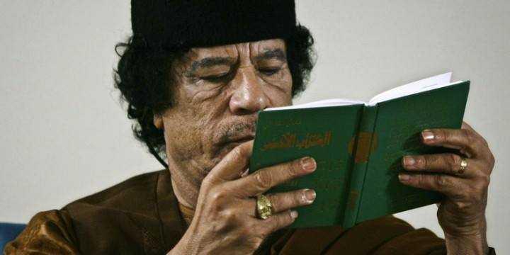 Отец бывшего ливийского лидера Каддафи погиб под Брянском