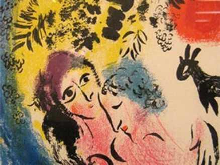 Брянцы увидят библейские литографии Марка Шагала
