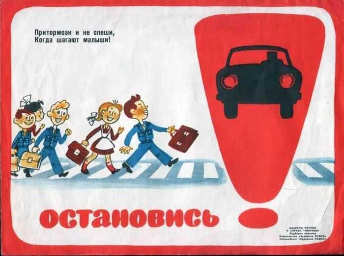 На брянских дорогах в двух ДТП пострадали трёхлетние дети